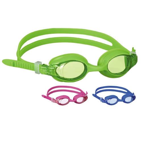 Catania kinder zwembril